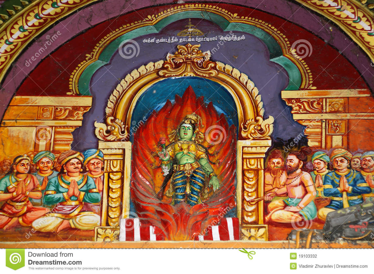 Inside Of Meenakshi Hindu Temple In Madurai Stock Photo ...