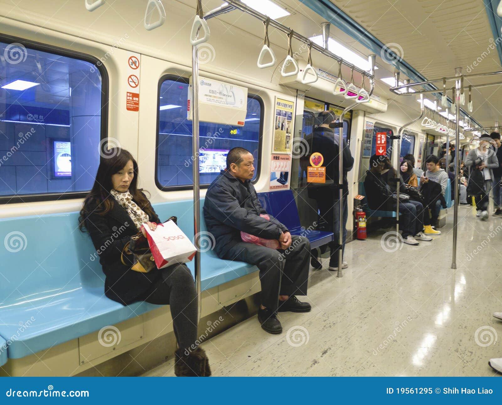 Inside metro carriage on february 6 in taipei editorial image image 19561295 - Carrage metro ...