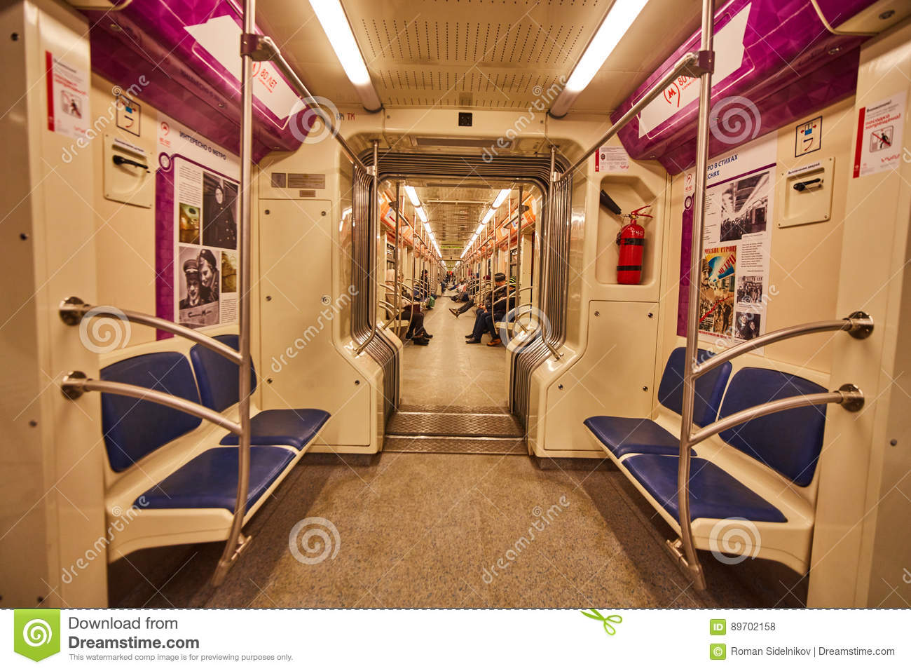 Inside metro wagon in Moscow