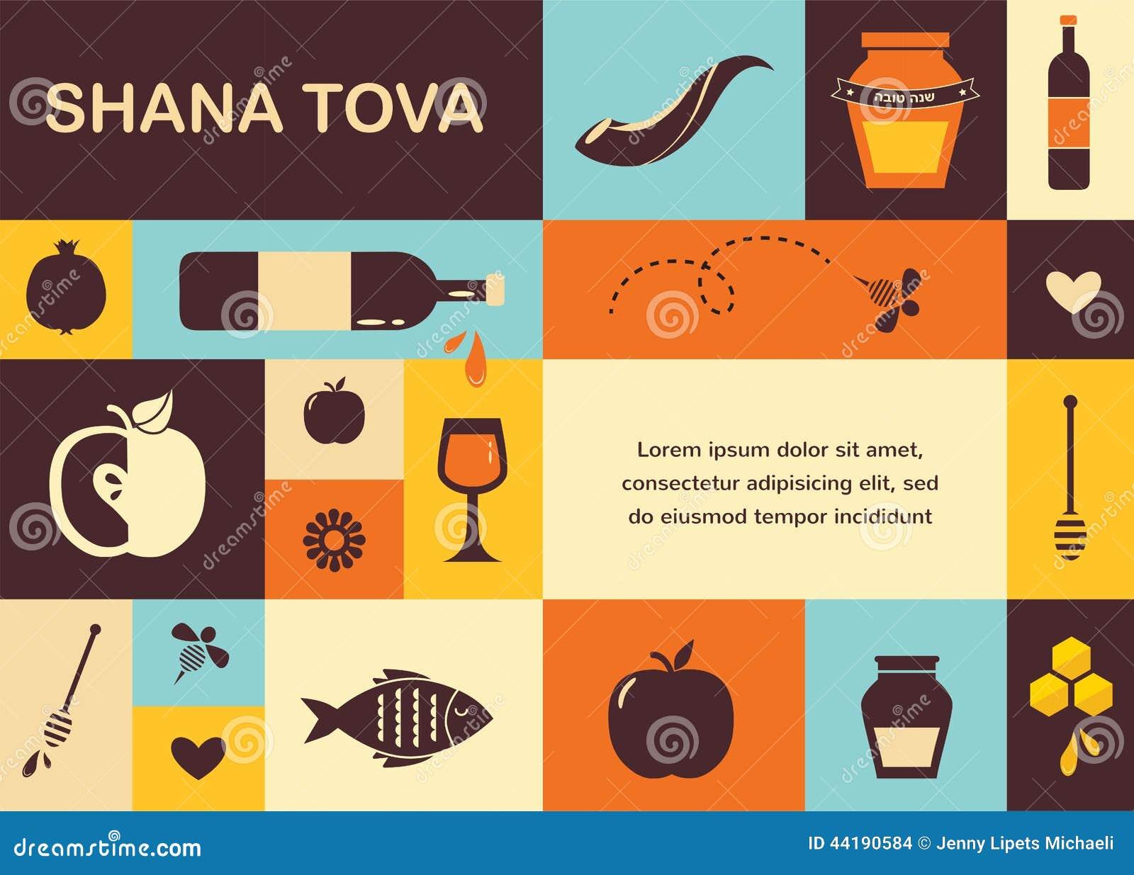 Insieme delle icone ebree del nuovo anno Buon anno nell ebreo