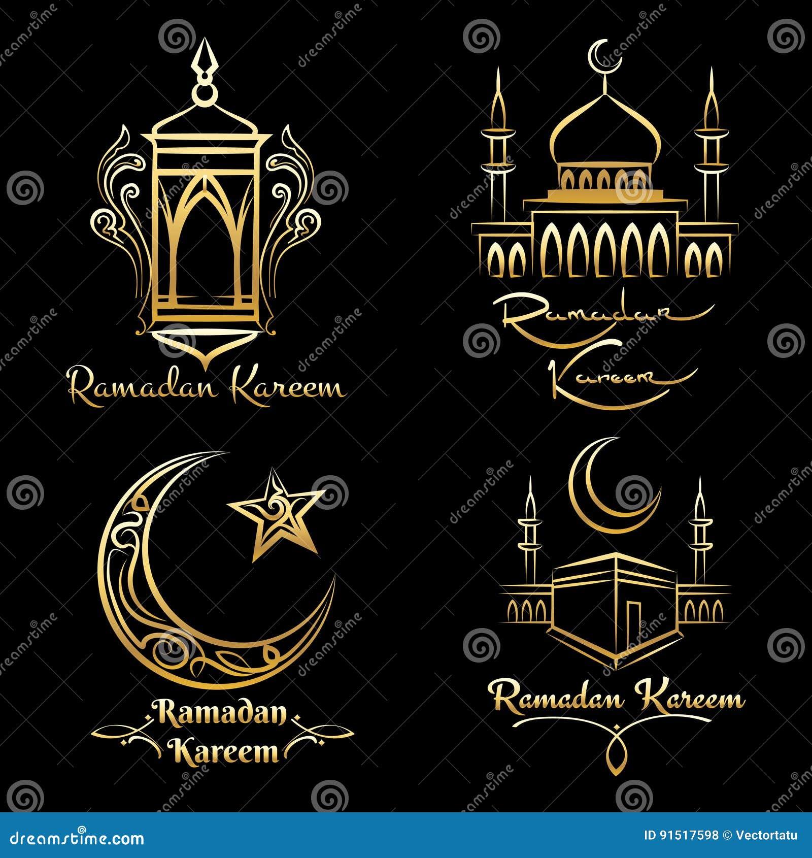 Insieme dorato di logo di Ramadan Kareem