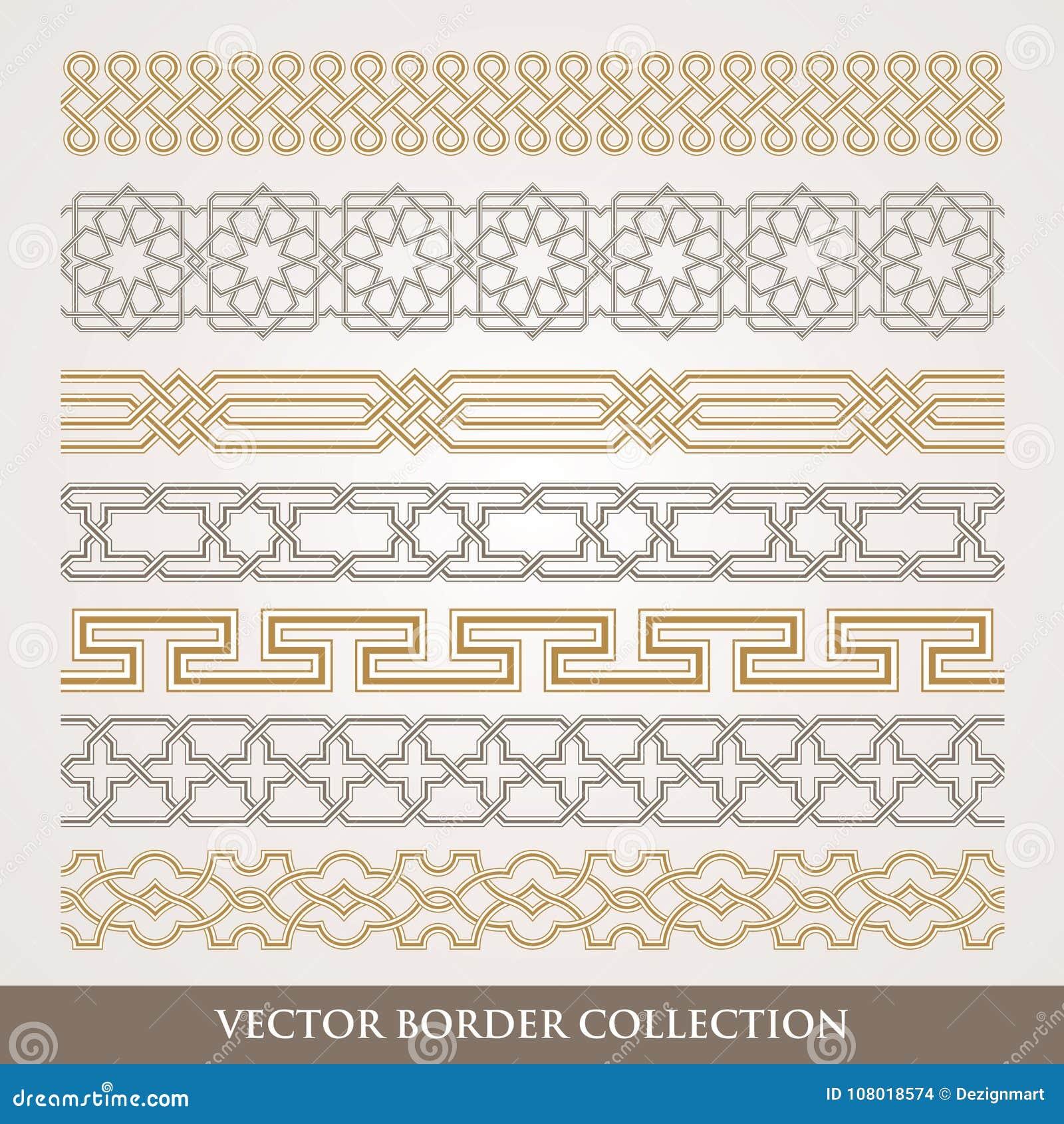 Insieme geometrico senza cuciture islamico del confine