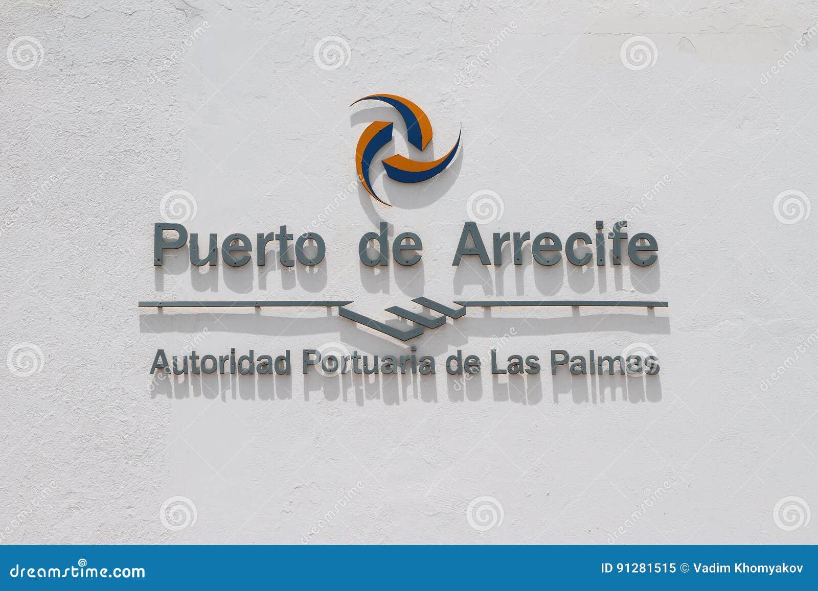 Inskrift på vägg`-Puerto de Arrecife `, lanzarote spain