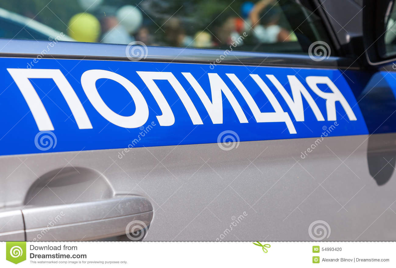 Inskriften på brädet av en polisbil