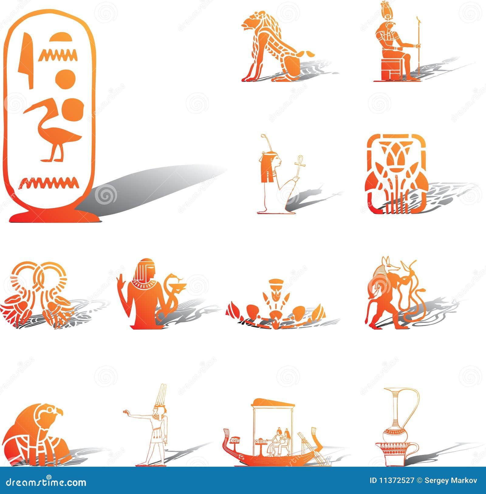 Inställda symboler för 117a egypt