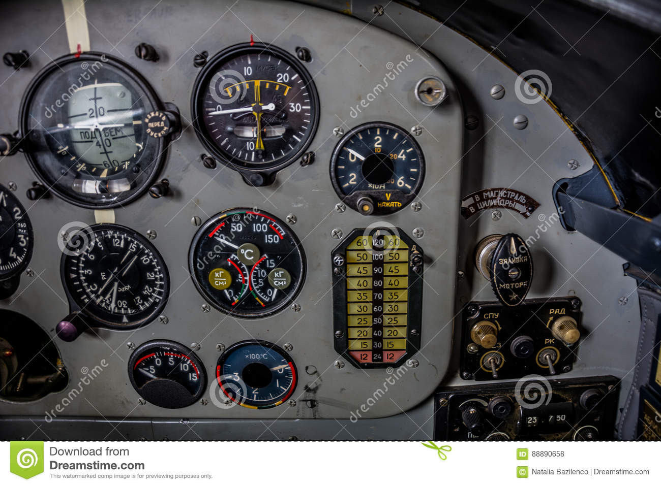 Aircraft Instrument Panel : Instrument panel control aircraft royalty free stock image