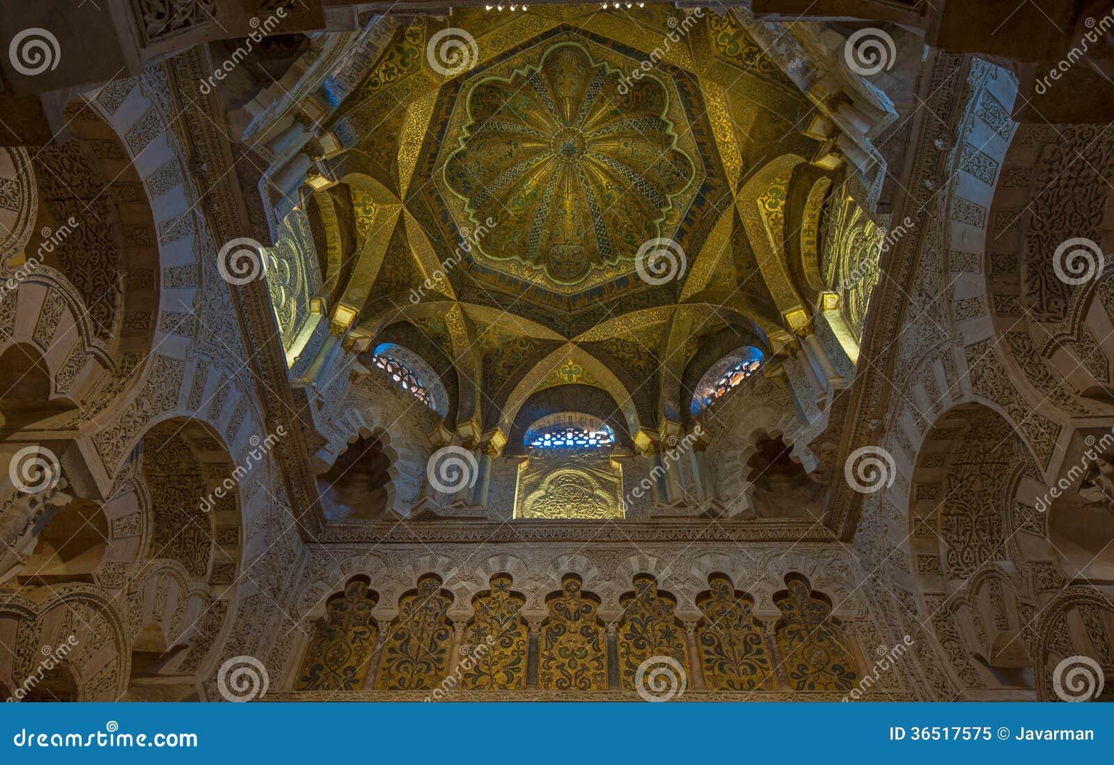 Intérieur de la Mezquita-Catedral,