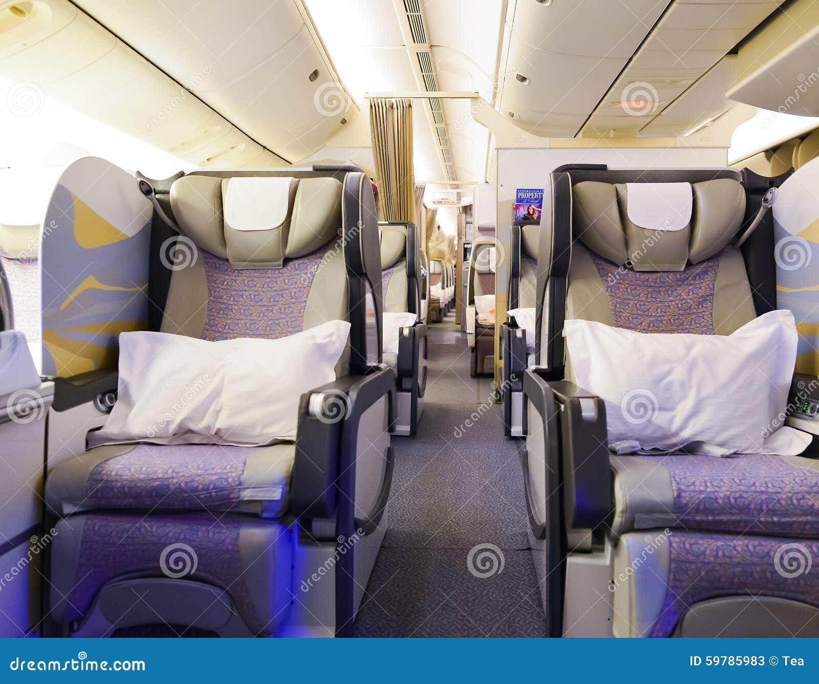 Int rieur de la premi re classe boeing 777 d 39 mirats photo for Interieur 777
