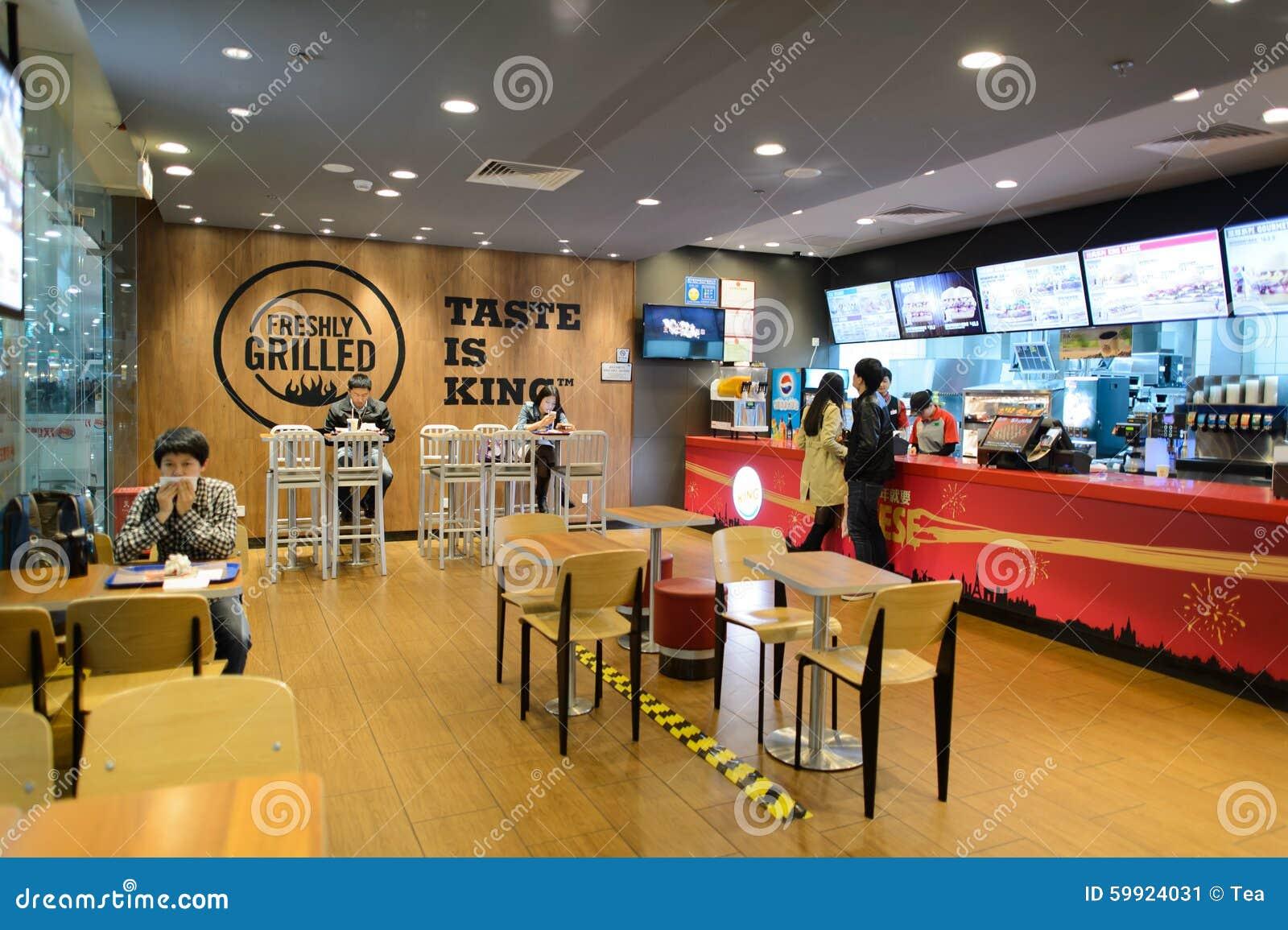 Int rieur de restaurant de burger king photo ditorial for Interieur restaurant