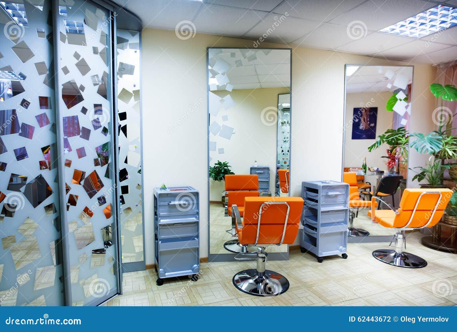 Intérieur De Salon De Coiffure Moderne