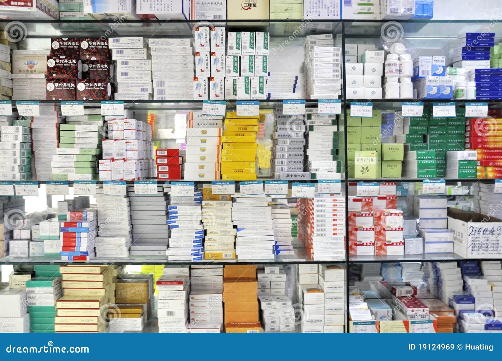 Intérieur de système de pharmacie
