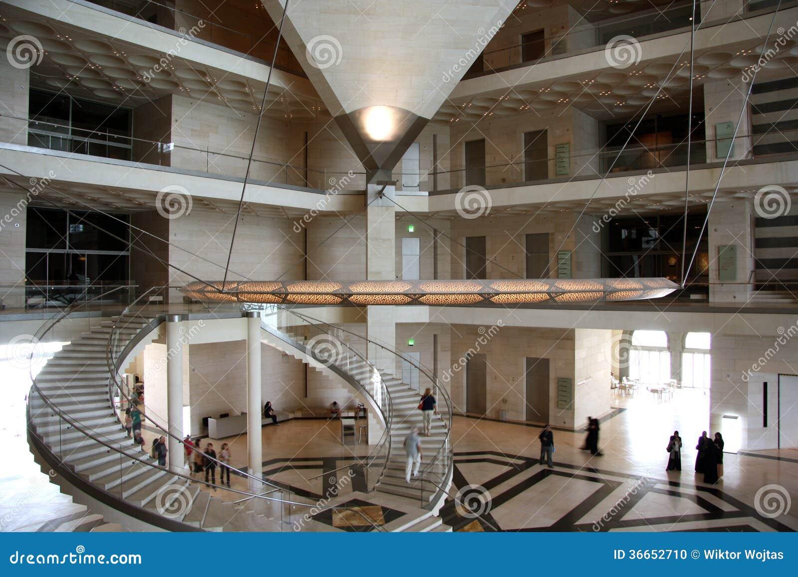 Int rieur du mus e de l 39 art islamique dans doha qatar for Architecture islamique moderne