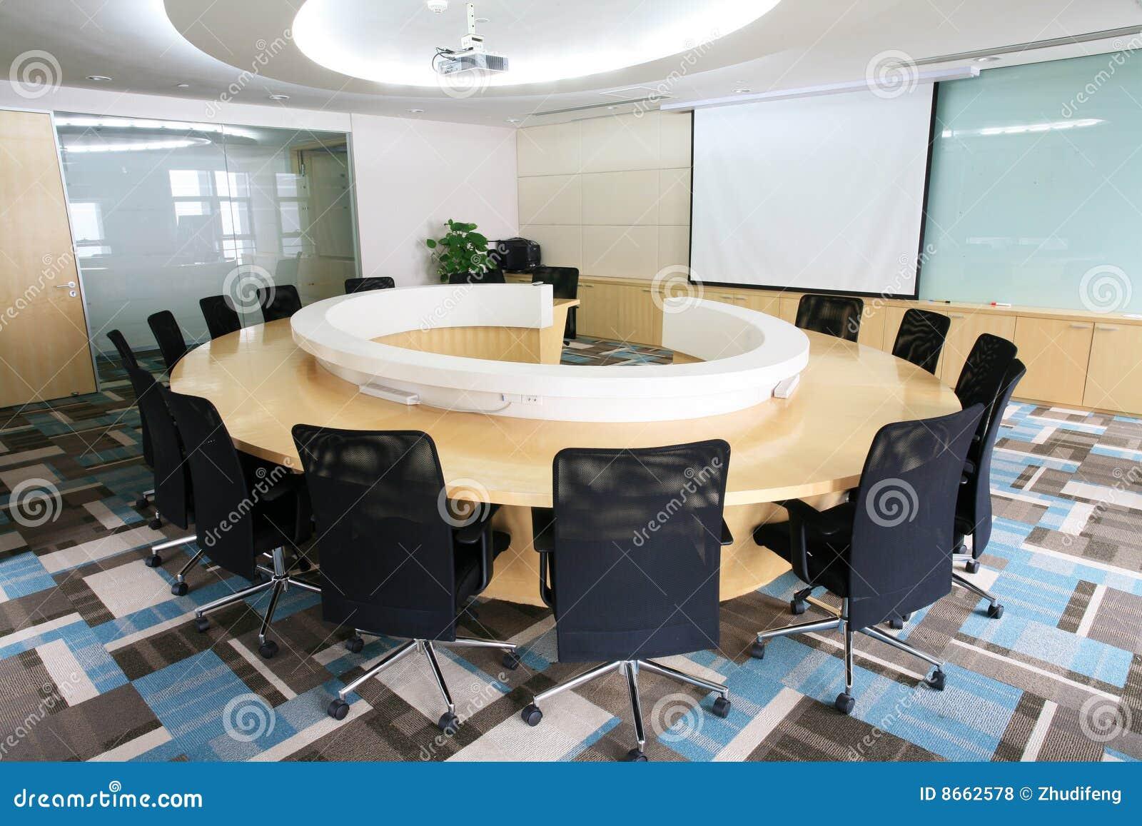Intérieur moderne de salle de réunion