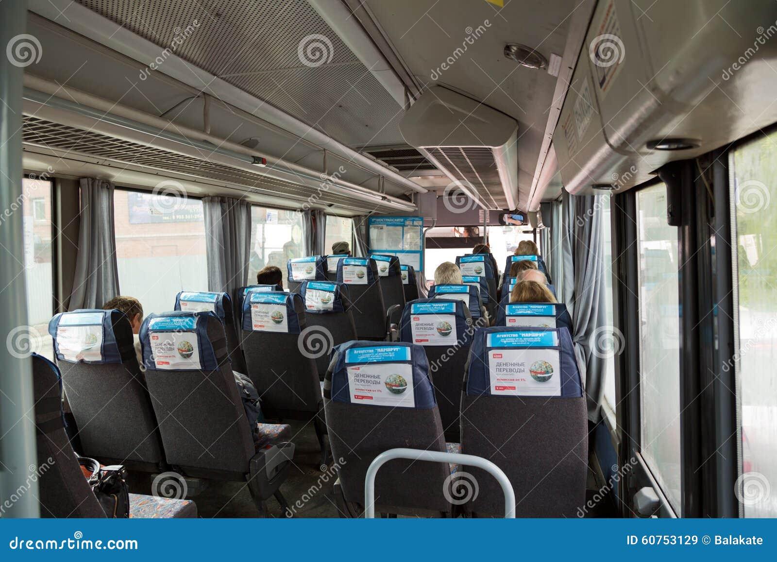 Intercity λεωφορείο στη διαδρομή Balashikha - Μόσχα Ρωσία
