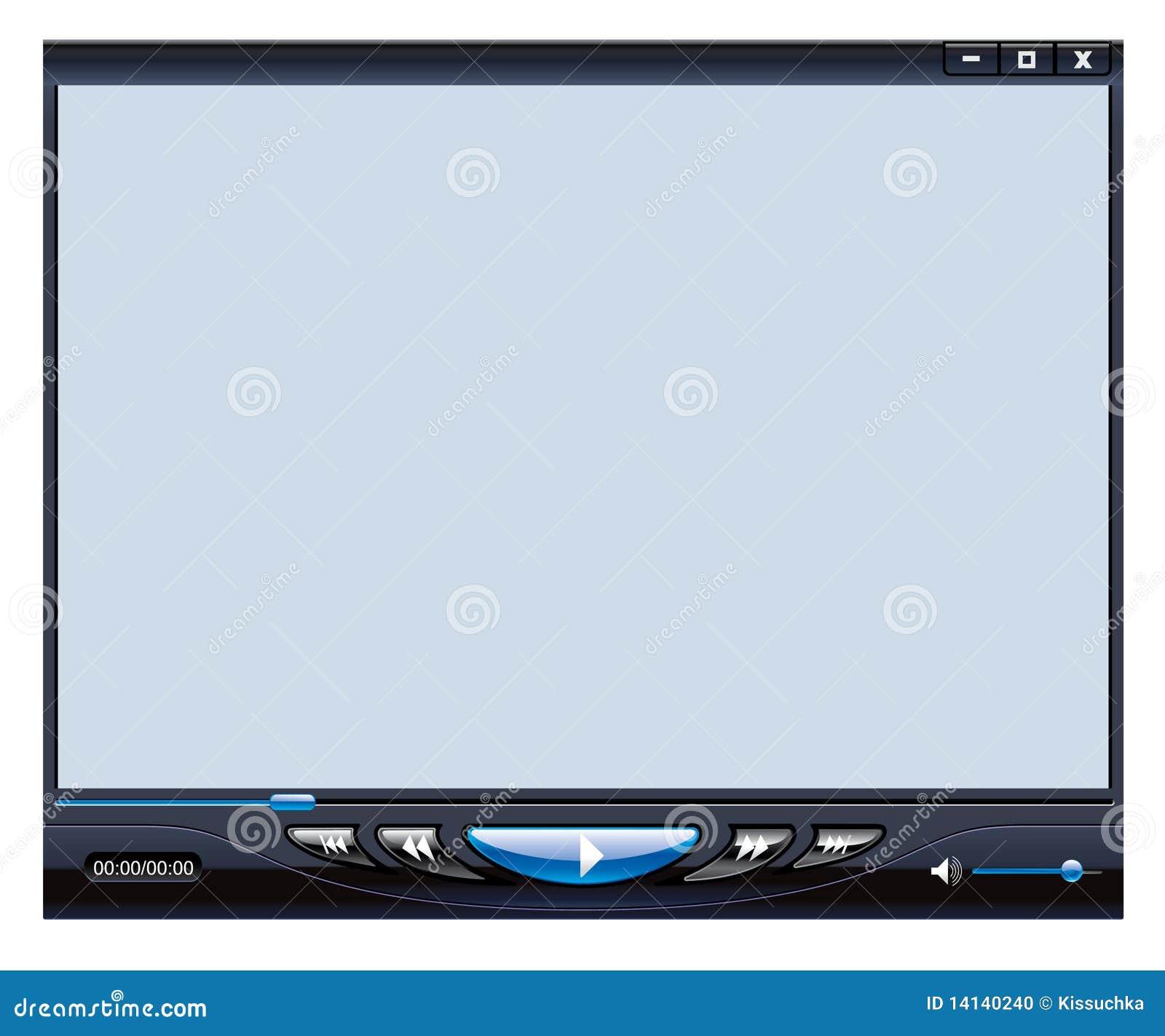 Interfaz del reproductor multimedia