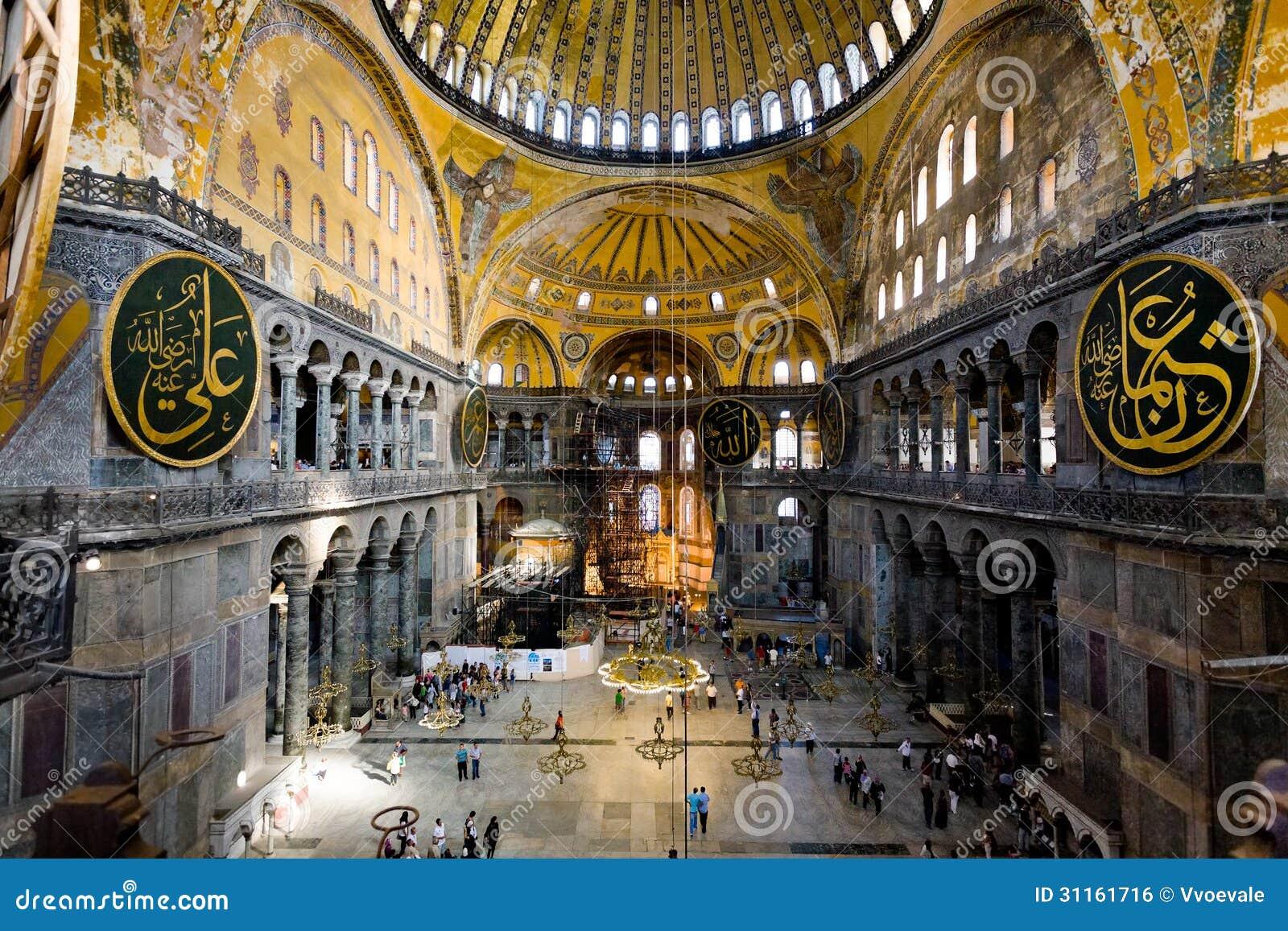 Interior of Aya Sophia - ancient Byzantine basilica