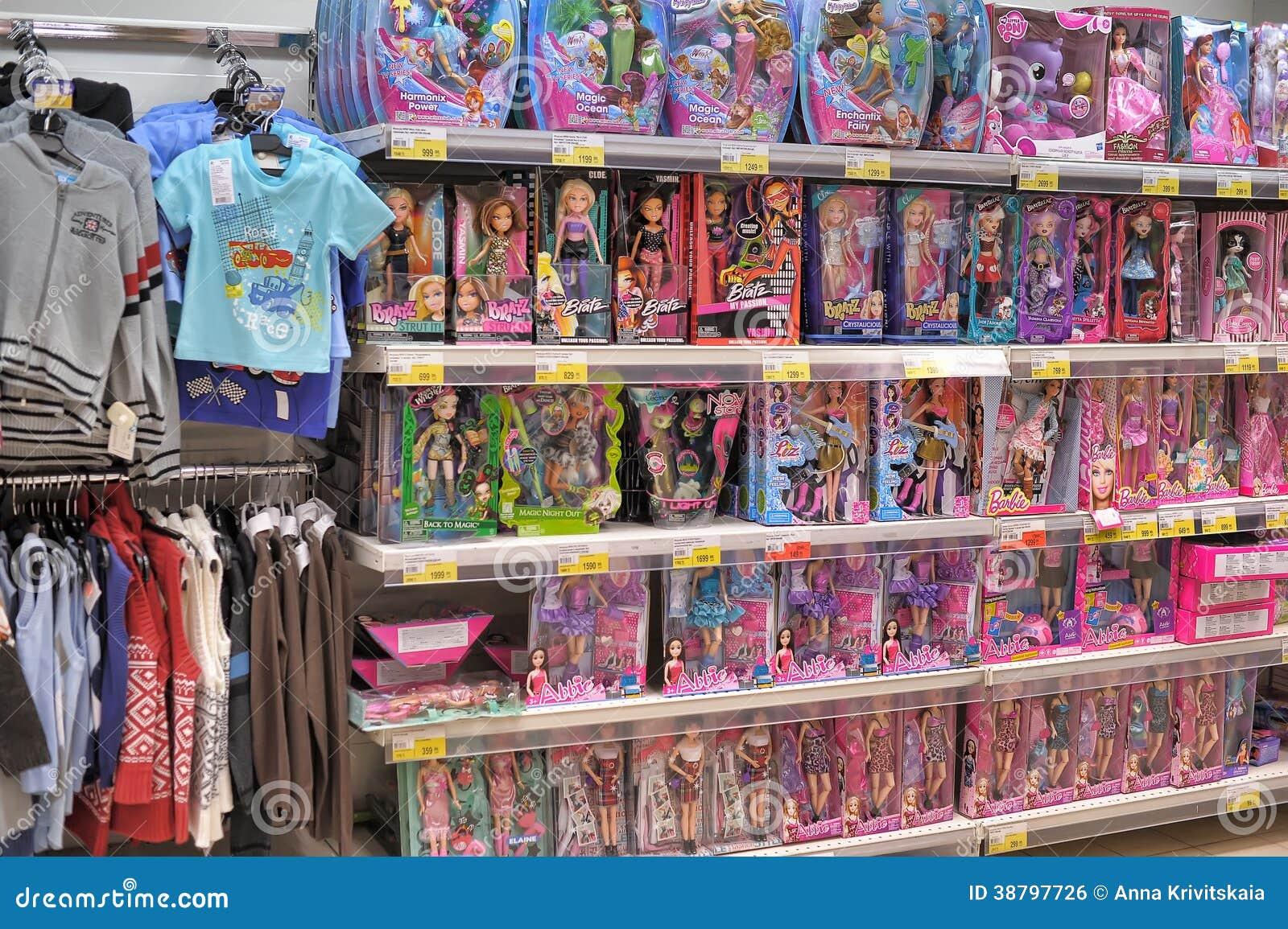 interior children toys shop editorial photo