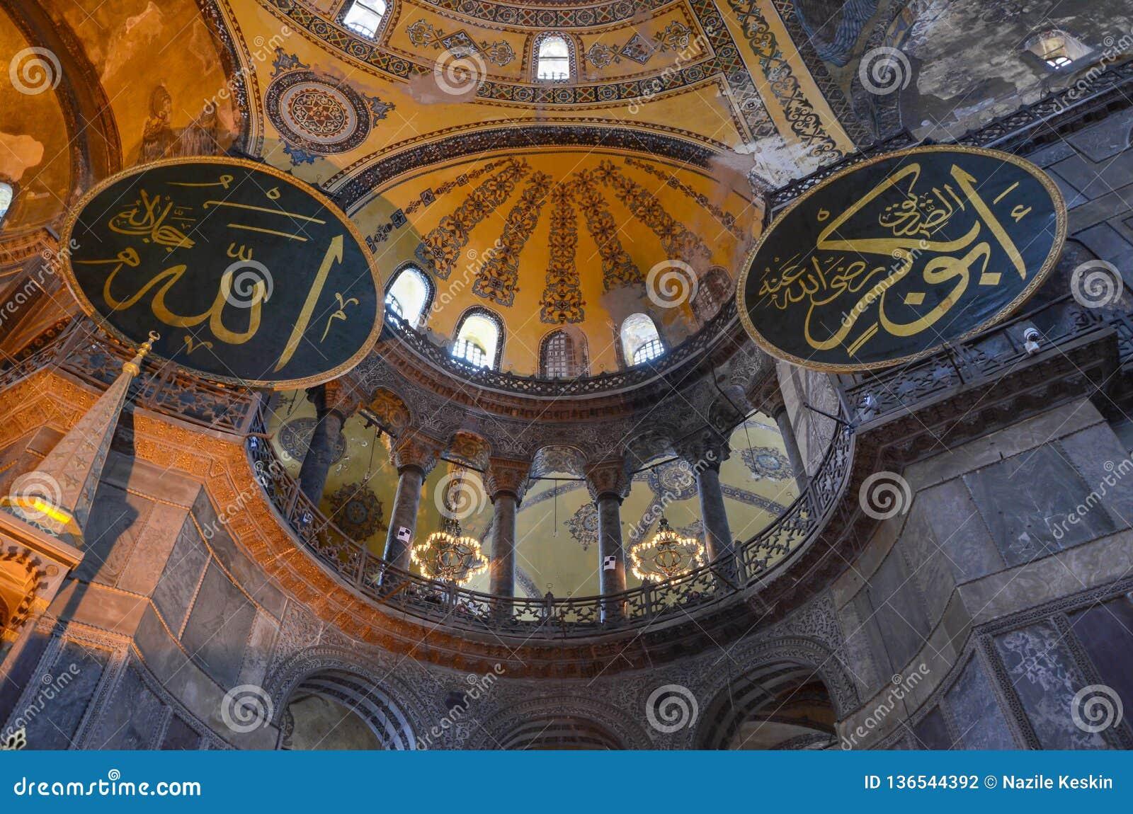 Interior de Hagia Sophia em Istambul Turquia