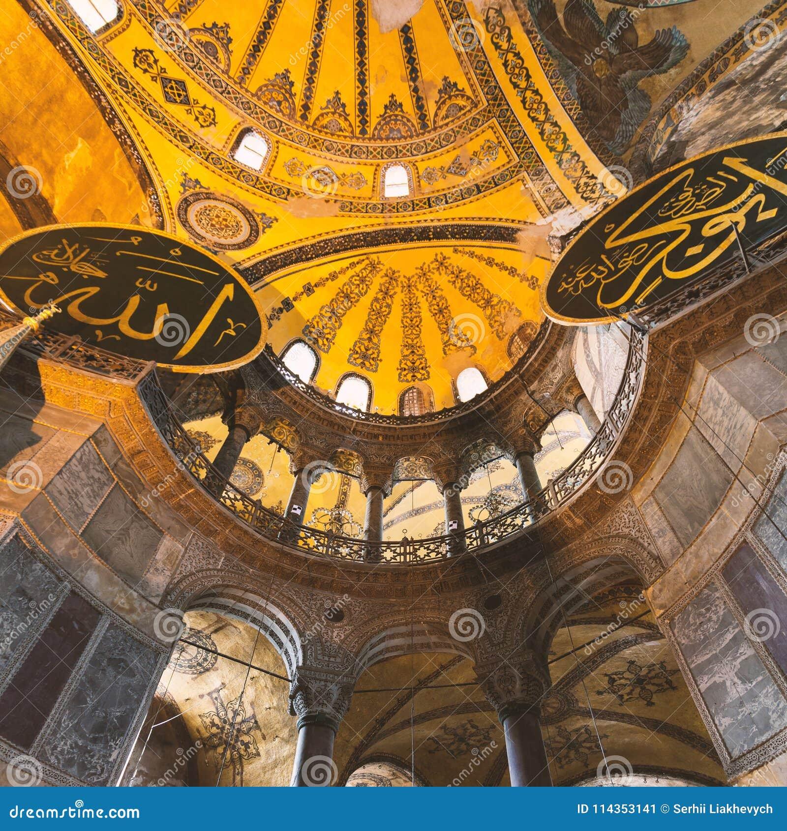Interior de Hagia Sophia em Istambul Turquia - fundo da arquitetura