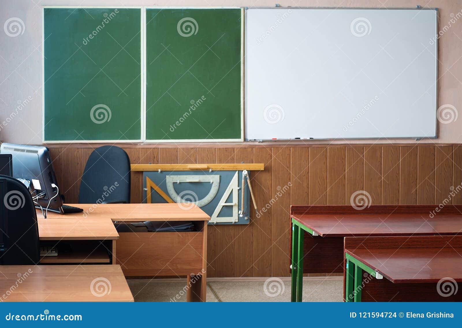 Interior de uma turma escolar vazia