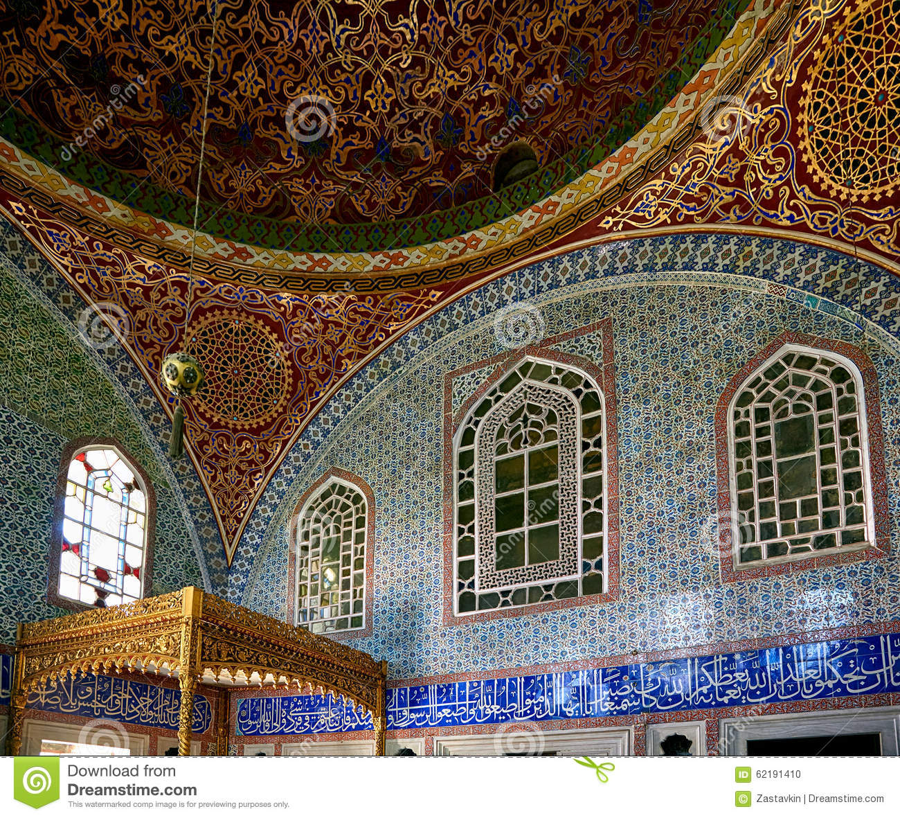 The Interior Decoration In Topkapi Palace, Istanbul ...