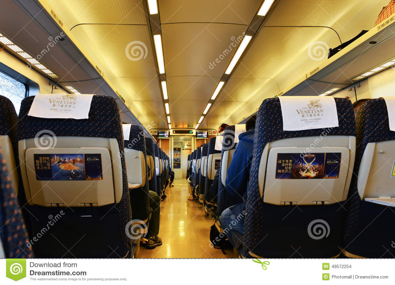Interior del carro ferroviario de alta velocidad
