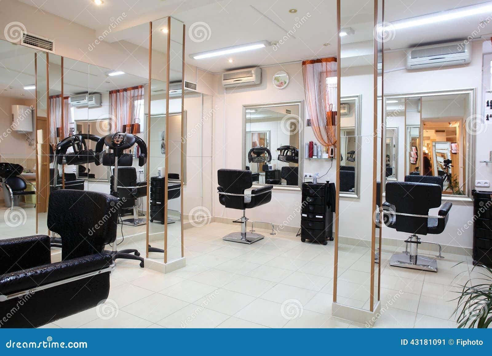 Sal n de belleza moderno del dise o interior fotos de for Salones de peluqueria decoracion fotos