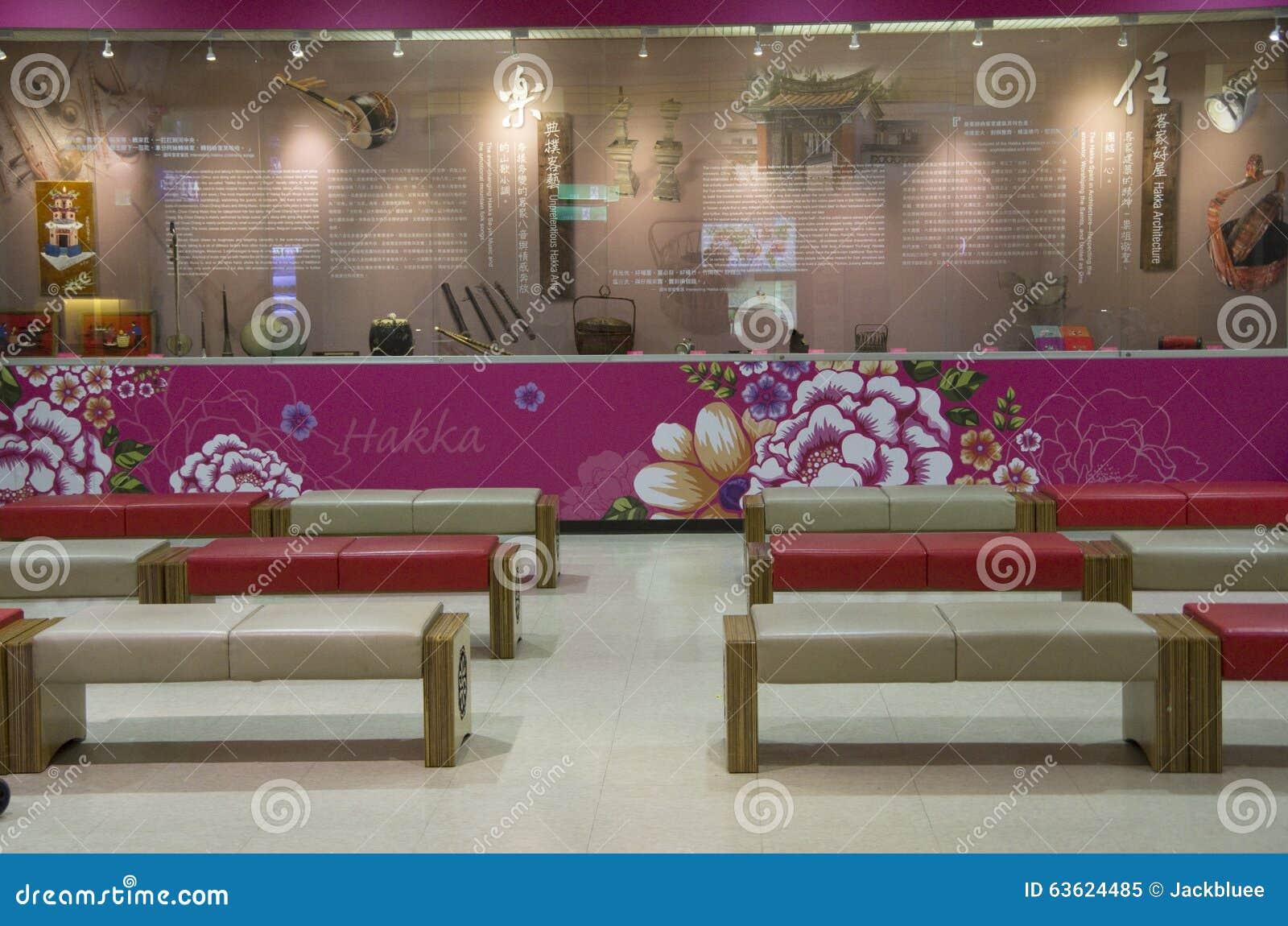 Interior design ideas airport waiting room editorial for Reception room interior design