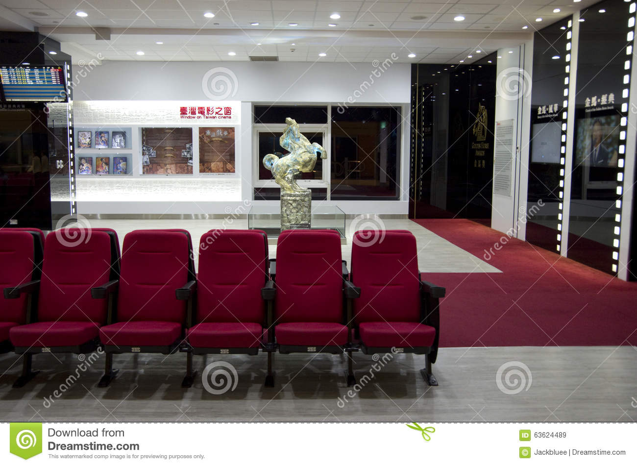 Interior Design Ideas Airport Waiting Room Editorial
