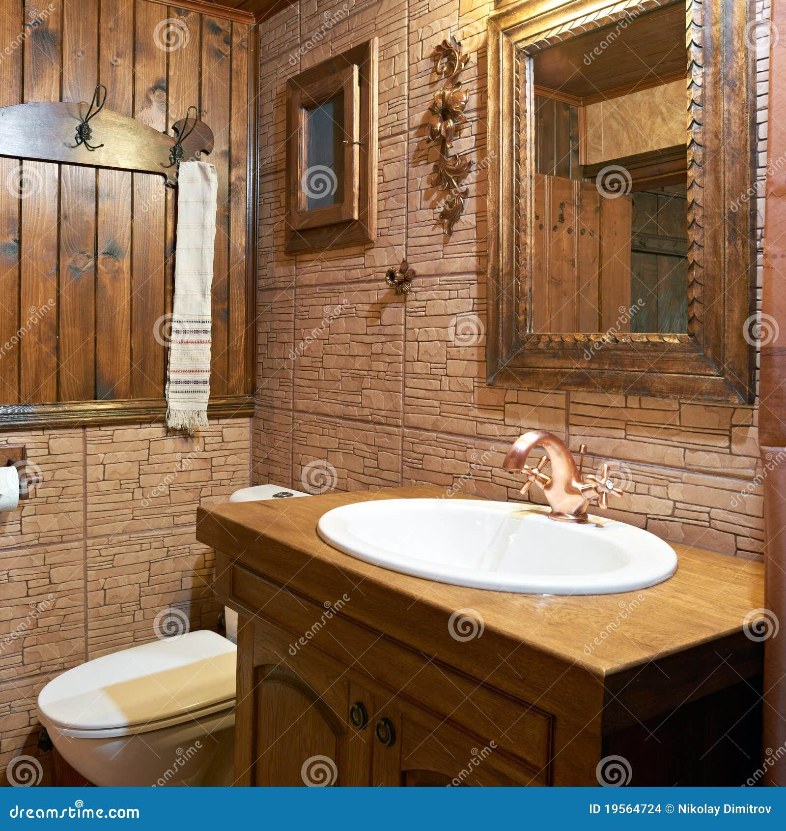 Interior Do Banheiro Da Residencial Imagens de Stock Imagem  #3B230C 1300 1390