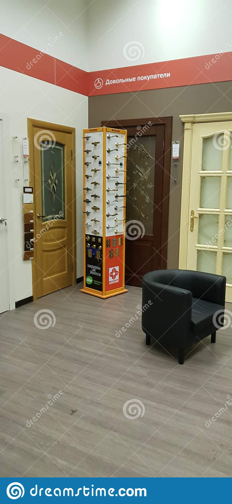 Interior Doors For Sale In A Specialized Store Editorial Photography Image Of Materials Interior 142443652