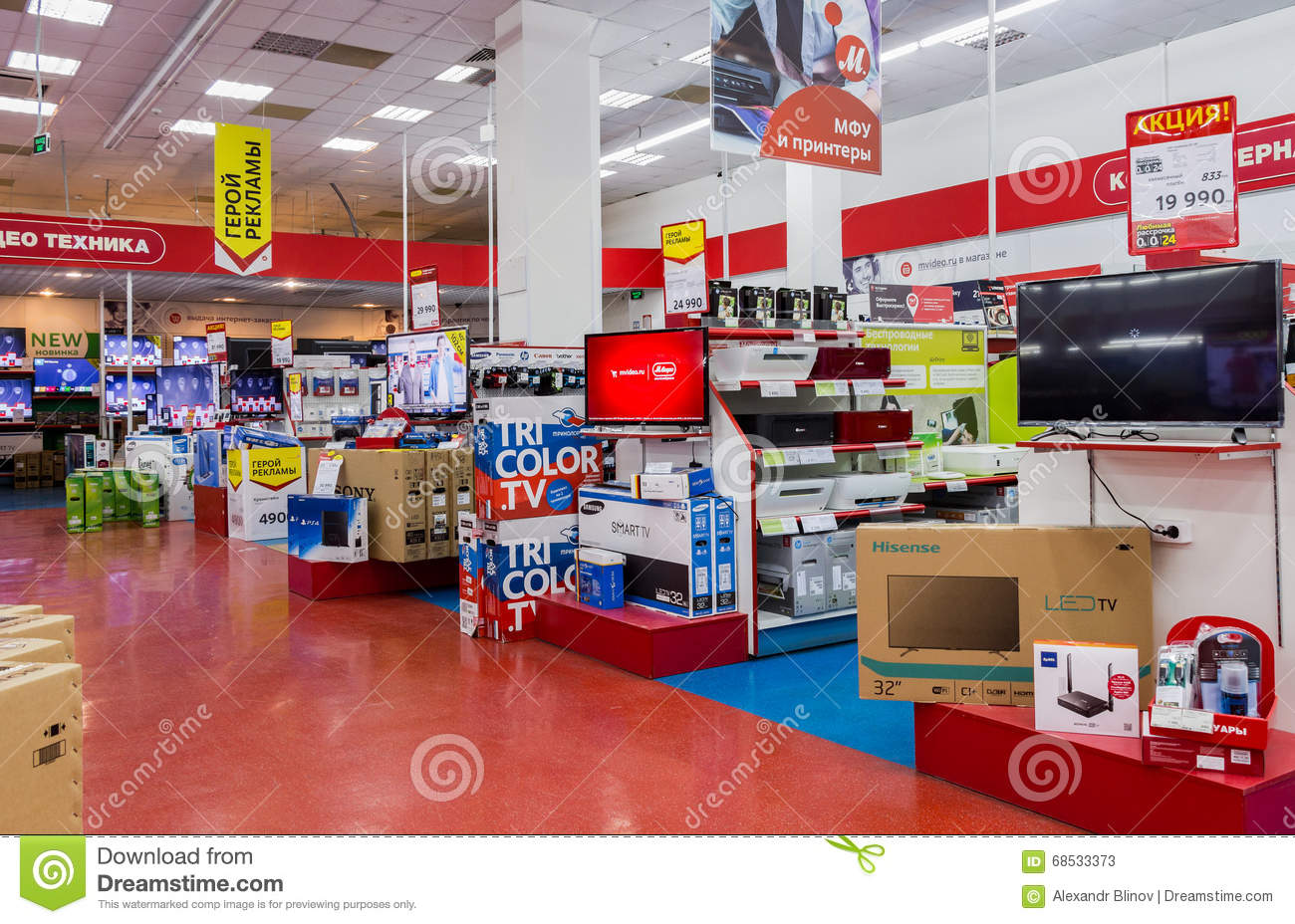 https://thumbs.dreamstime.com/z/interior-electronics-shop-m-video-samara-russia-march-largest-russian-consumer-electronic-retail-chain-68533373.jpg