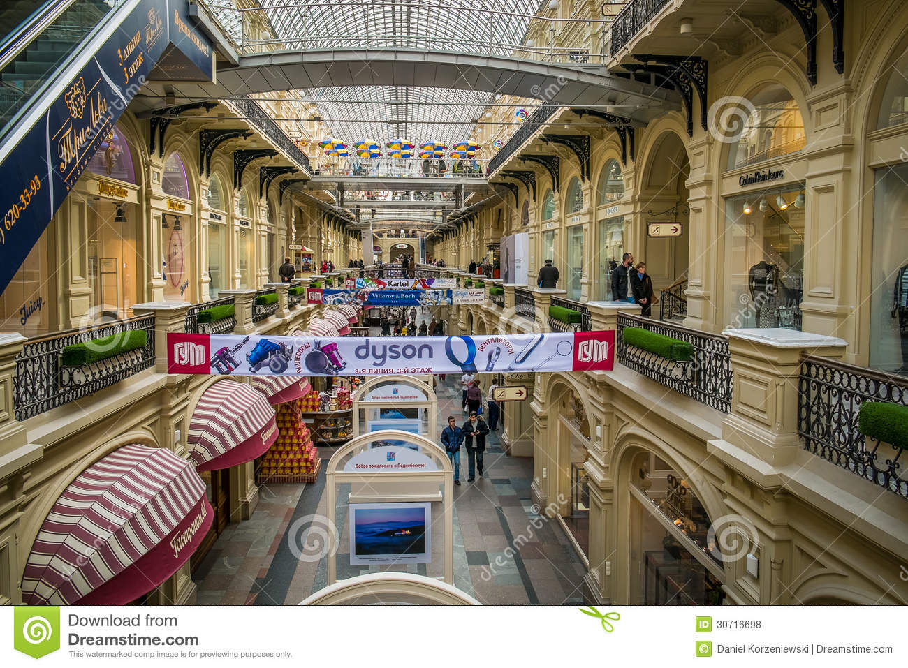 Gum shopping mall interior travelosophy picture
