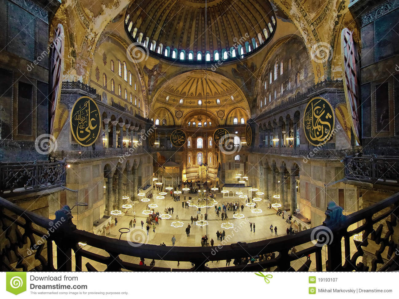 Interior Of The Hagia Sophia In Istanbul Royalty Free