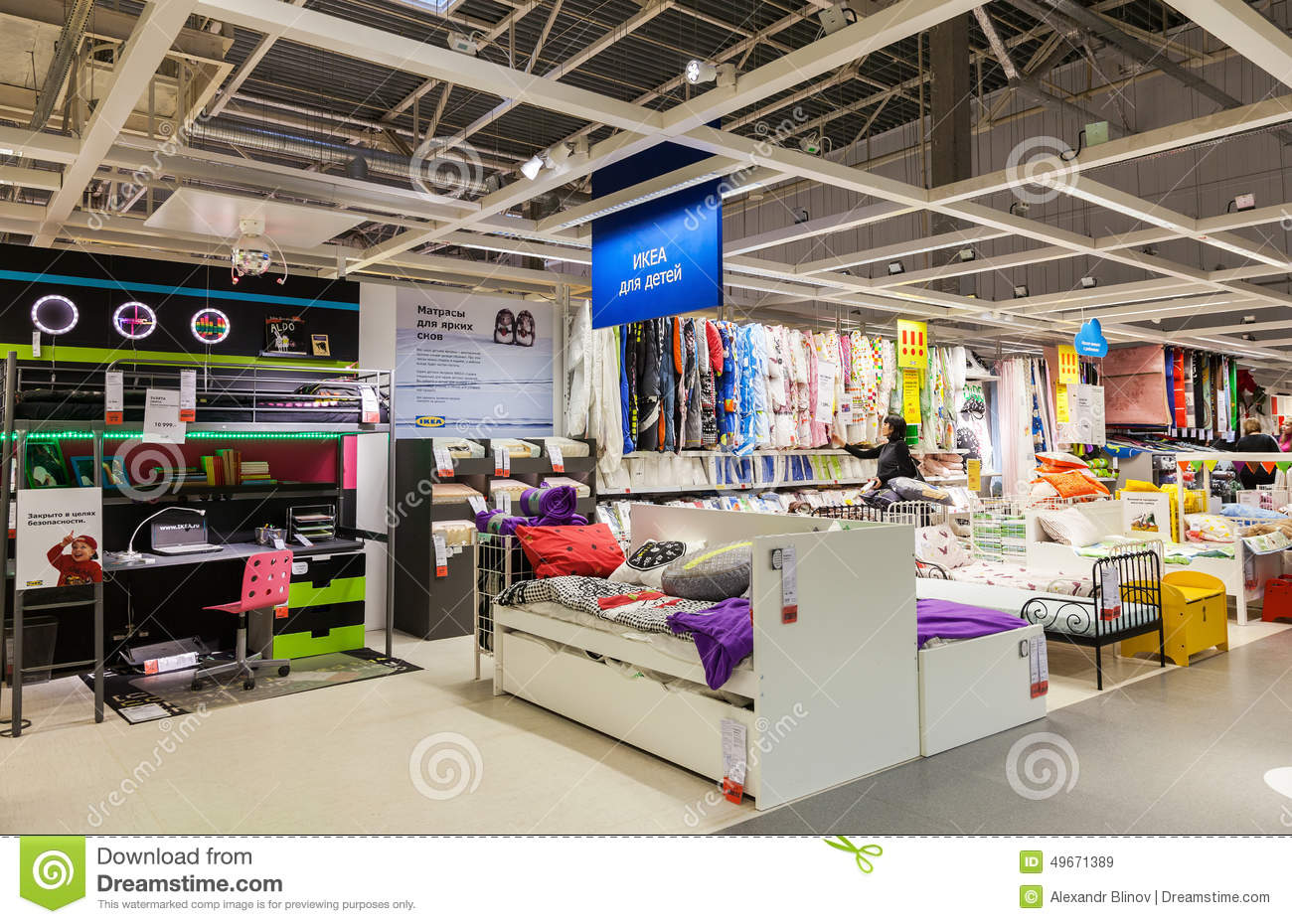 interior of the ikea samara store ikea is the world 39 s largest f editorial stock image image. Black Bedroom Furniture Sets. Home Design Ideas
