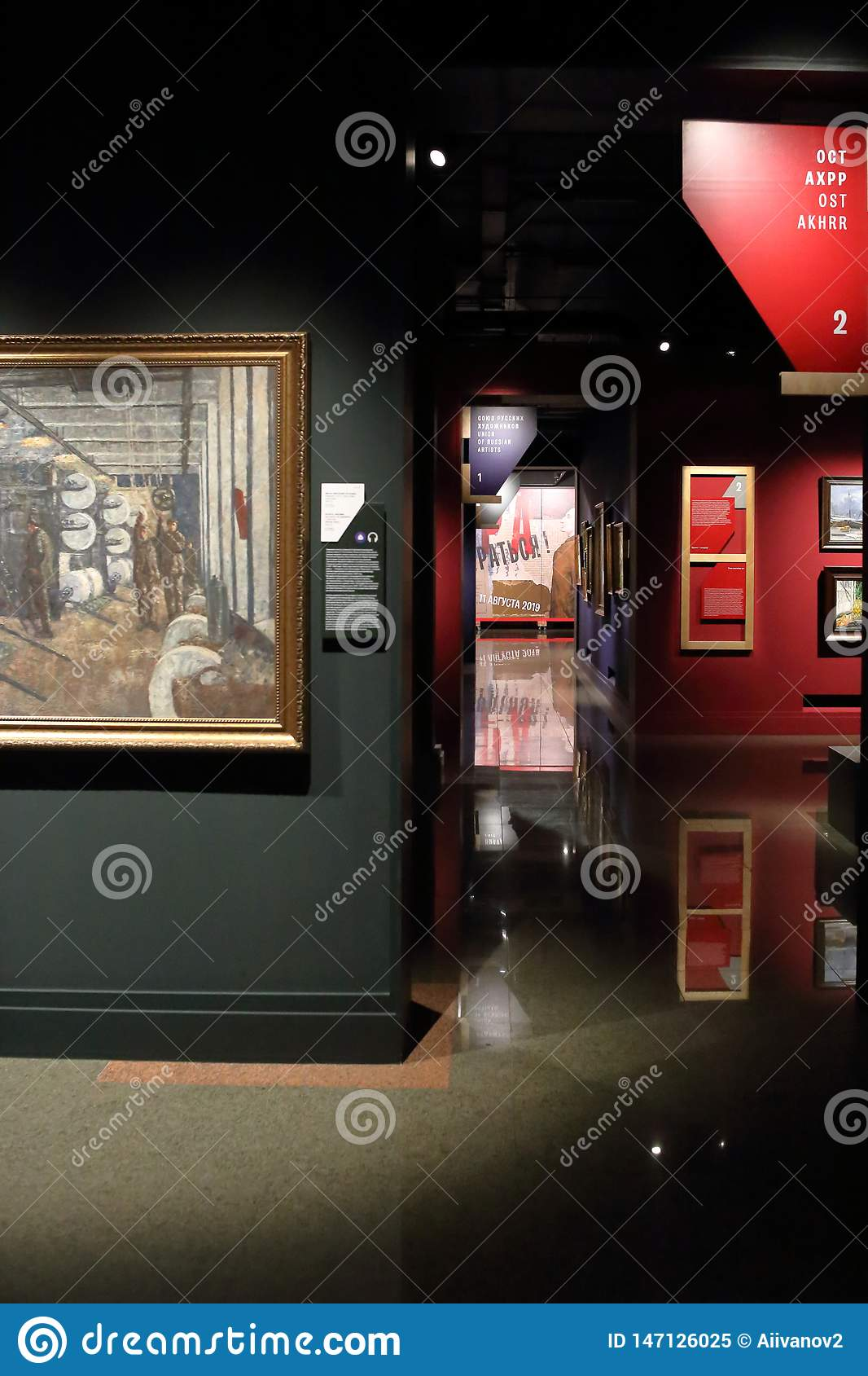 The interior of IRRA, private art museum