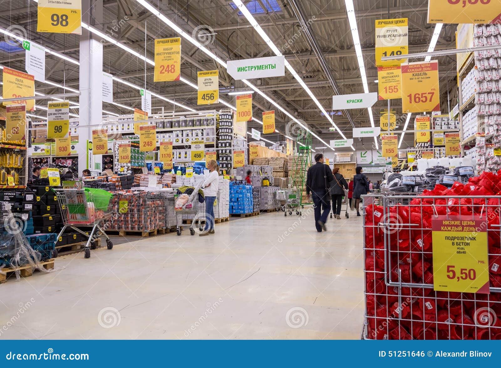Interior of the leroy merlin samara store editorial photo image of