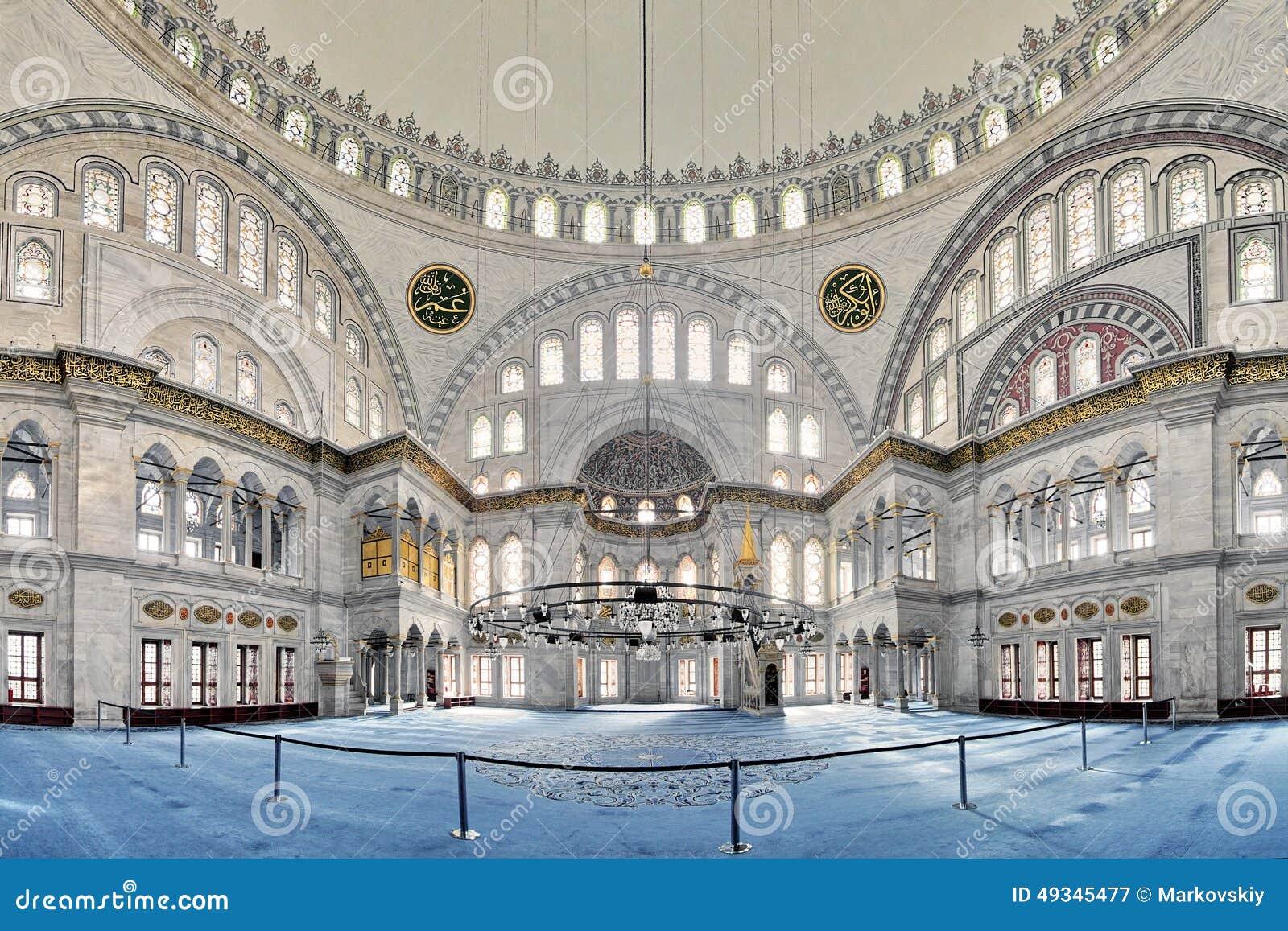 Interior Of Nuruosmaniye Mosque In Istanbul Stock Photo ...