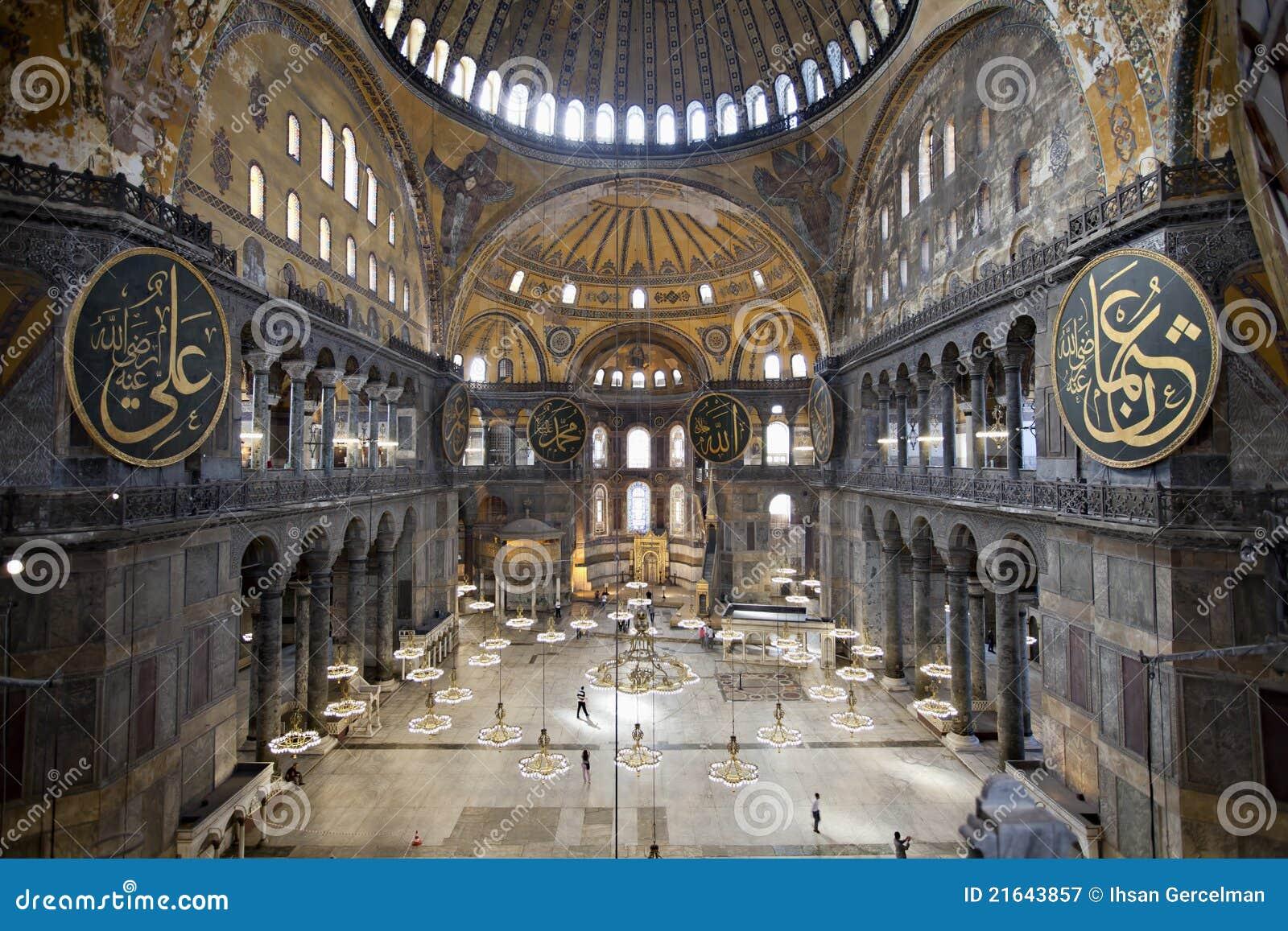 Interior Of The Santa Sofia Mosque Stock Image Image Of
