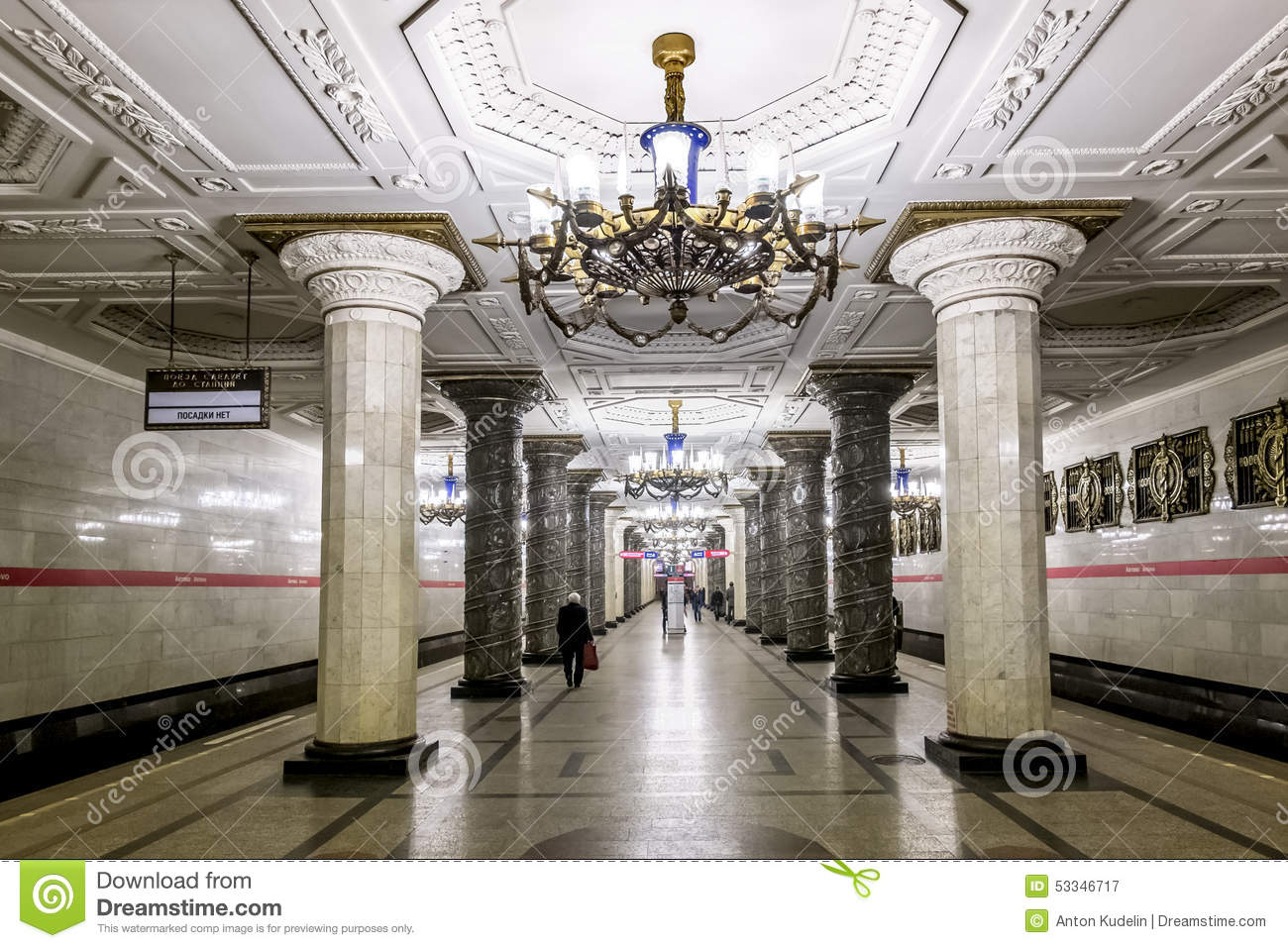 interior of the st petersburg metro station avtovo stock image image of indoor boat 53346717. Black Bedroom Furniture Sets. Home Design Ideas