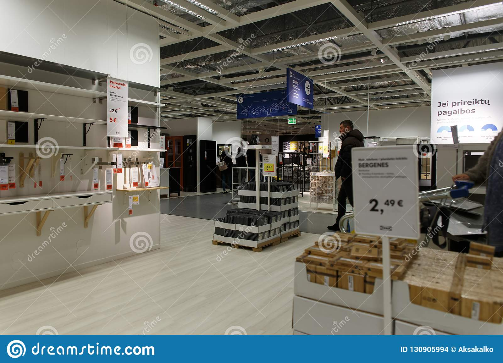 Interior View Of Furniture Room Inside Ikea Store Editorial Stock