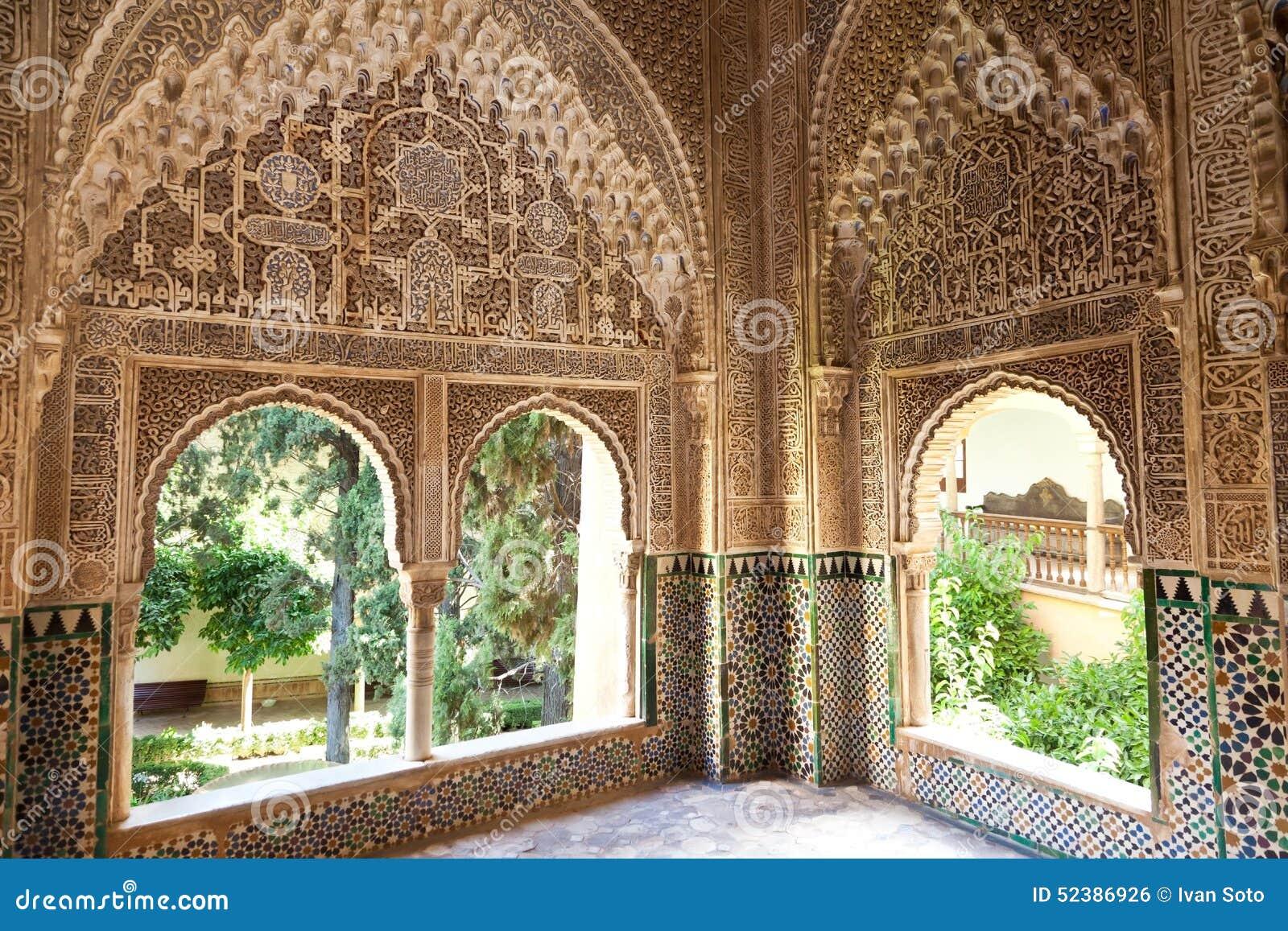 Interiores de alhambra de granada foto de archivo imagen - Diseno de interiores granada ...