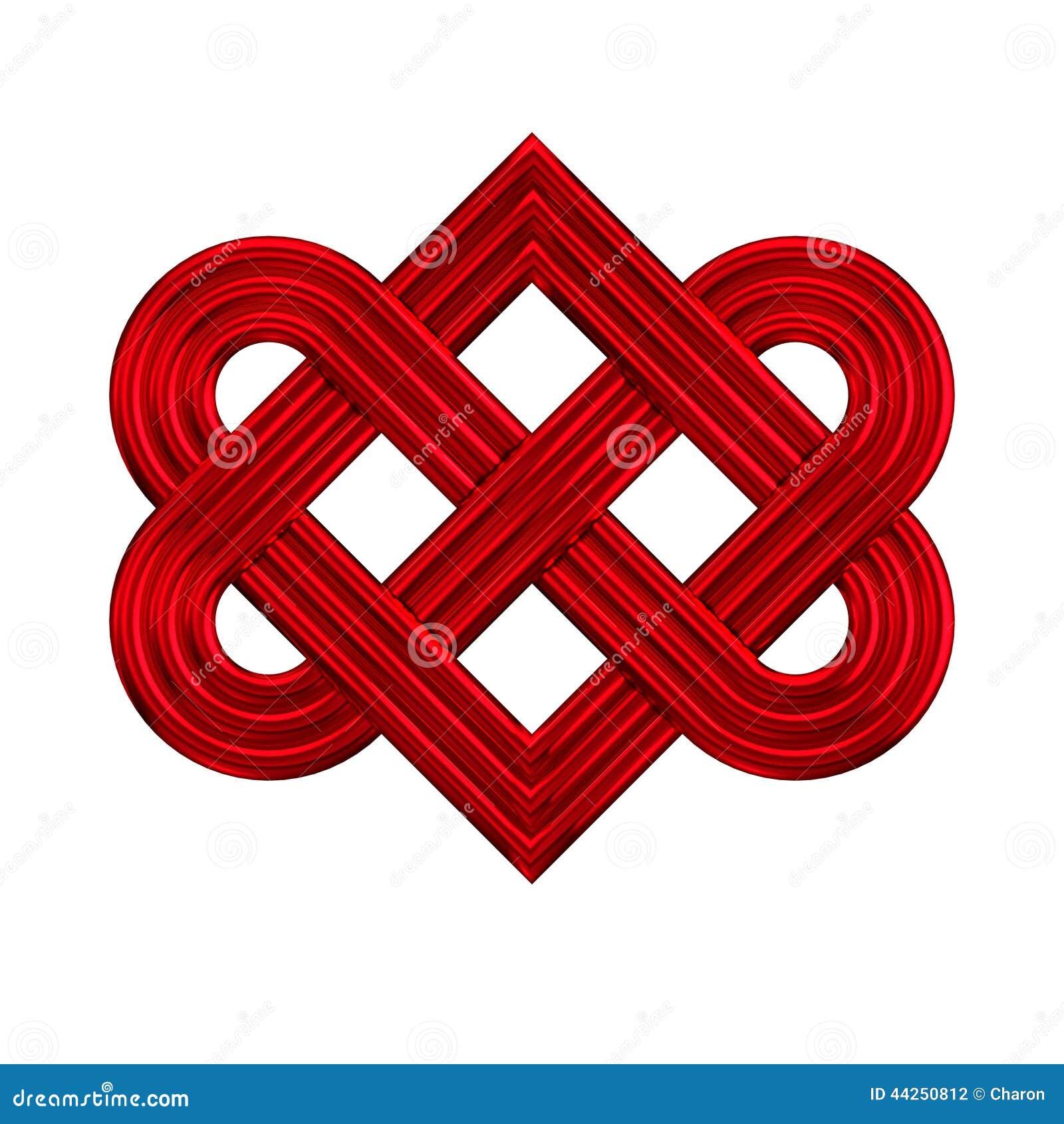 Interlocking Heart Knot Symbol Stock Illustration Illustration Of
