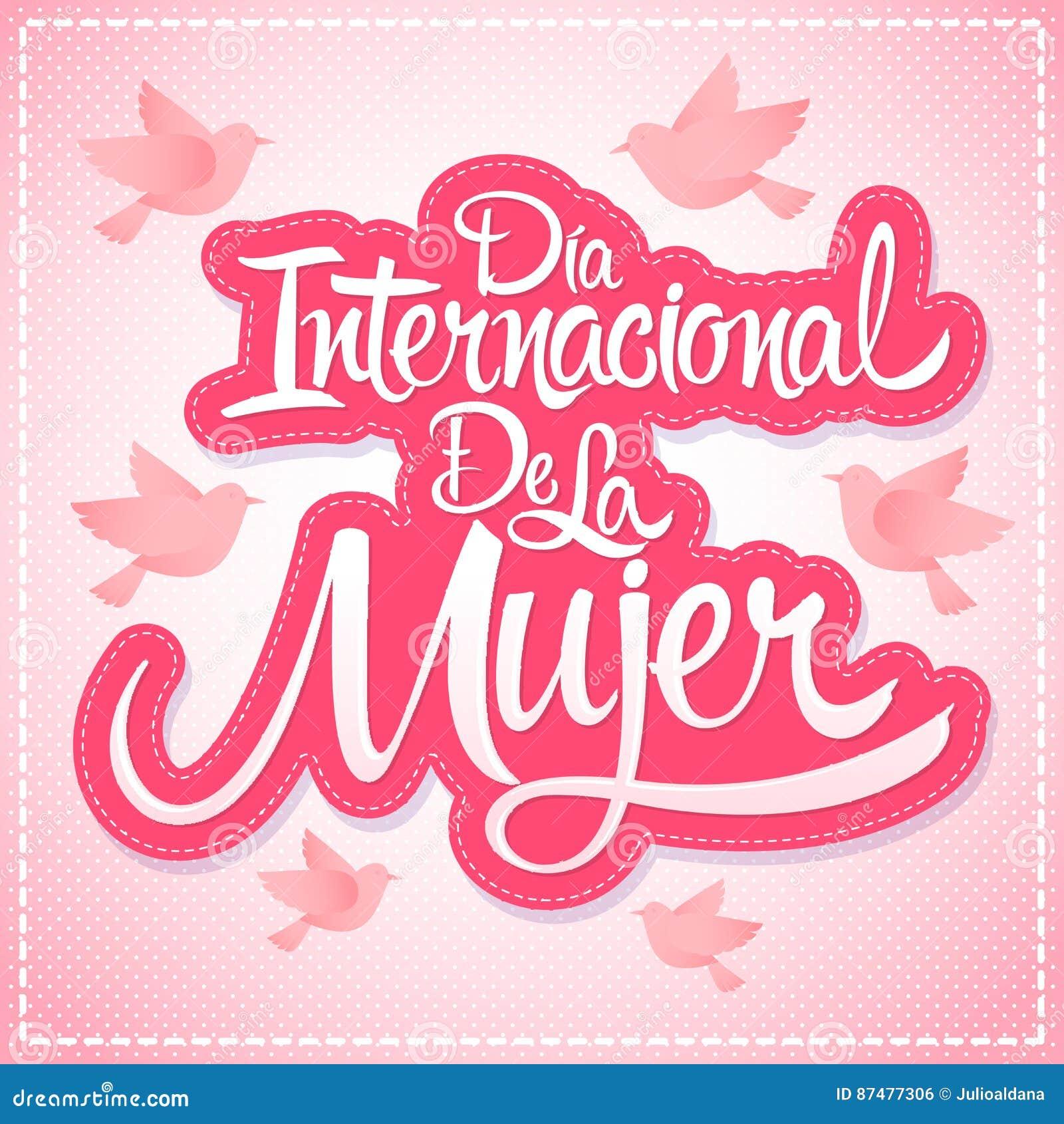 Internacional de Ла Mujer Dia, испанский перевод: Международный женский день