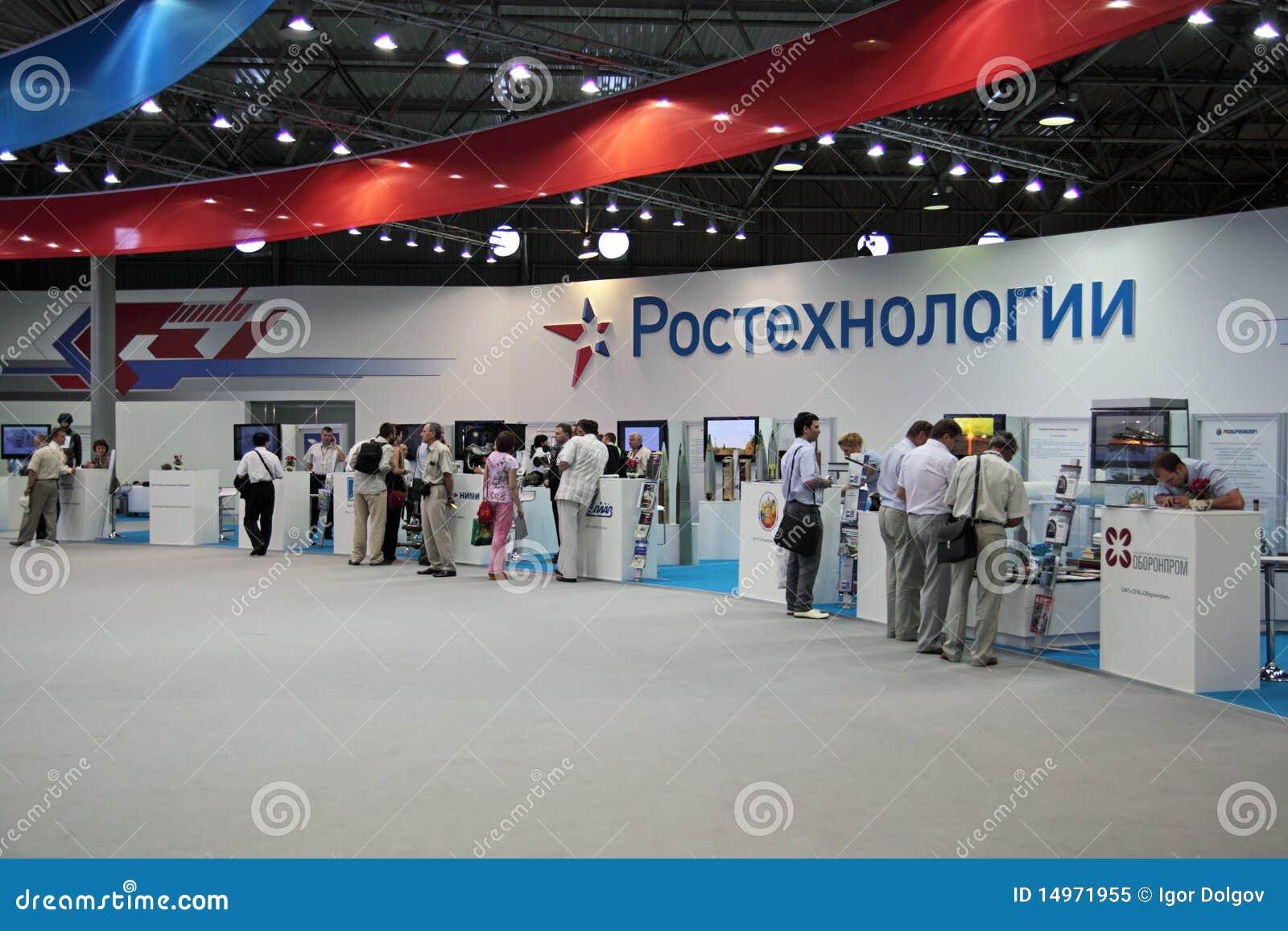 International military salon