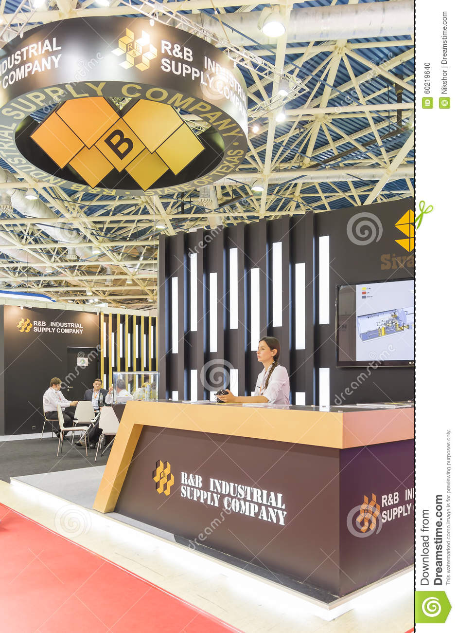 International trade fair mioge editorial image image for Industrial distribution group
