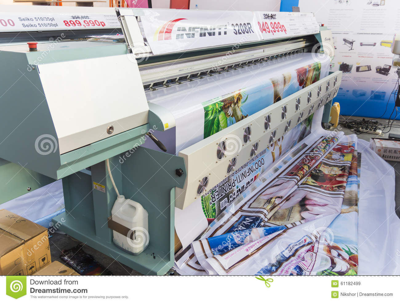 Service printers. Moscow 4