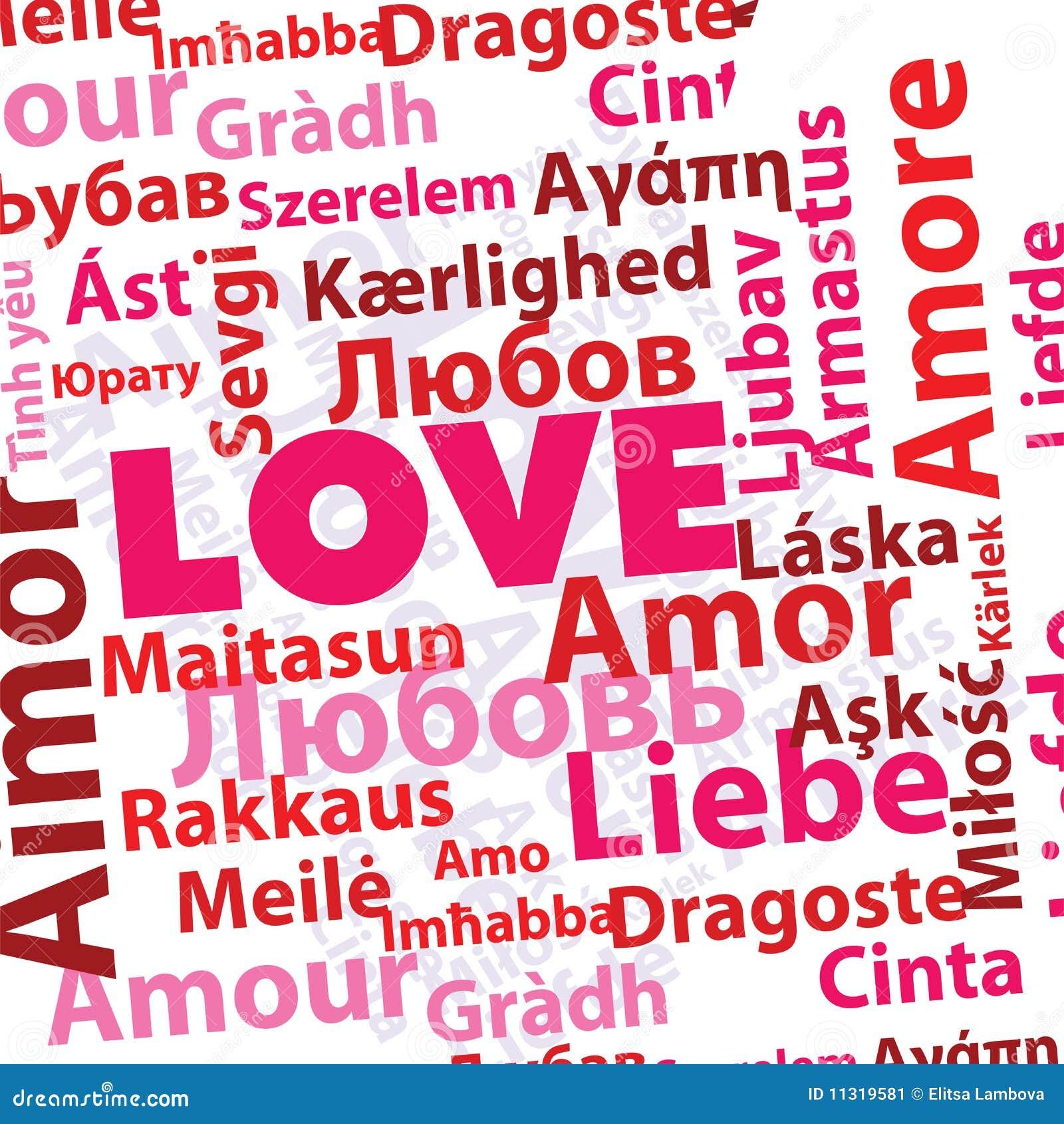 Internationale Liebe