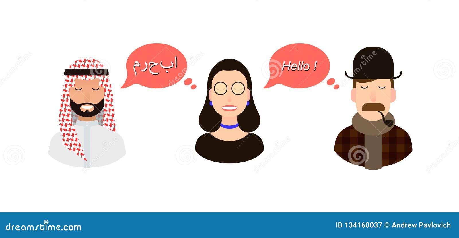 Internationell illustration för kommunikationsöversättningsbegrepp turister eller affärsmän eller politiker från att tala för ara