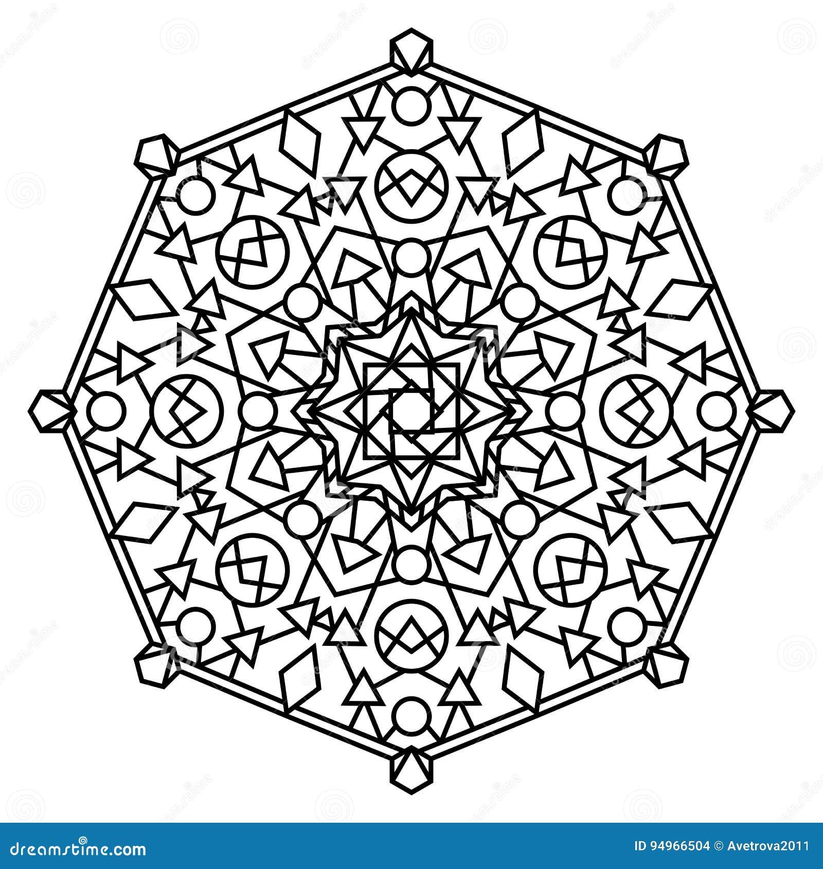Intricate Geometric Mandala Isolated On White Background. Geometric ...